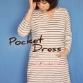 Versteckte Taschen Kleid, mein Pocket Dress