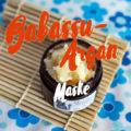 Glättende Babassu-Argan Maske (mit Video)